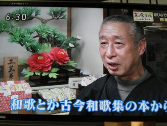 テレビ放映の様子6