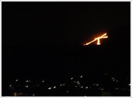 大文字五山送り火
