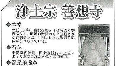 メディア事例『朝日新聞 2020年2月22日(土)』に掲載